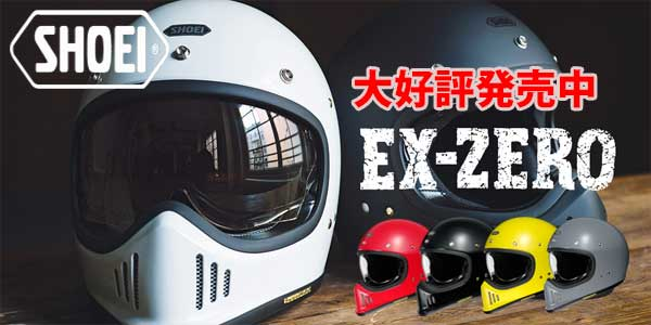 shoei ex-zero newarrival