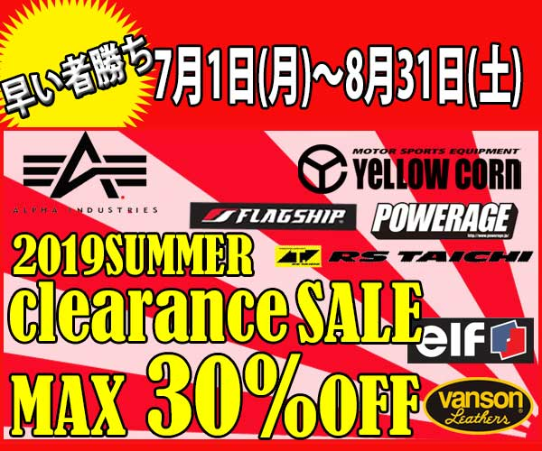 2019ss clearancesale